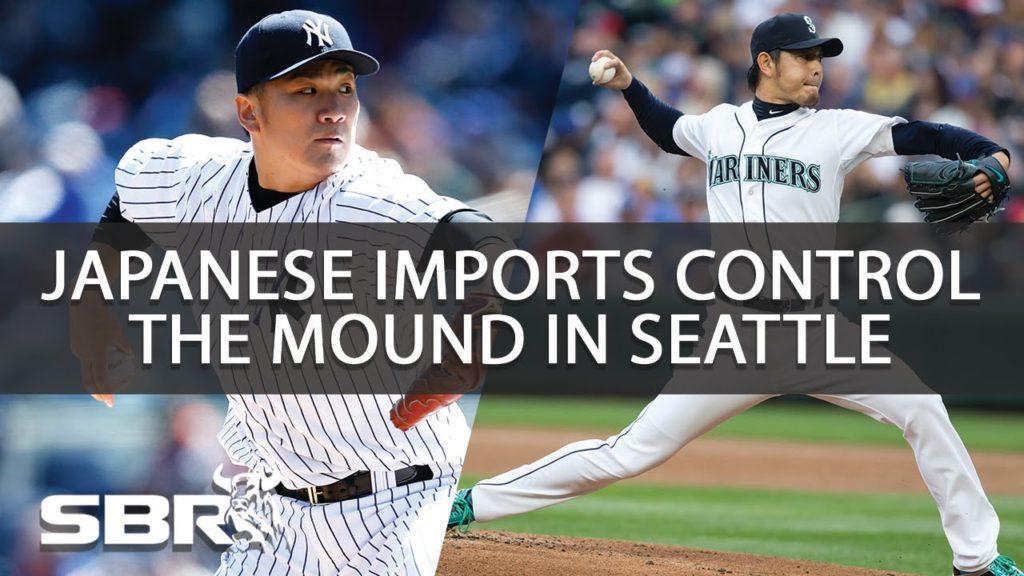 Yankees vs. Mariners: Will Pitchers Shine Tonight?