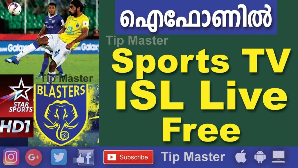 How to whatch sports live tv/ISL live football on your phone  (Malayalam)