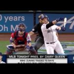 MLB Tonight breaks down the Mariners and Rays trade