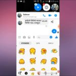 How to play football game by messenger