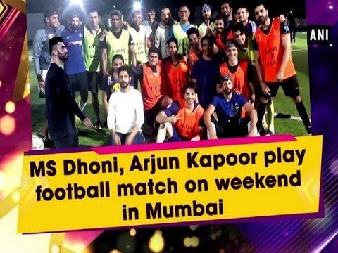 MS Dhoni, Arjun Kapoor play football match on weekend in Mumbai