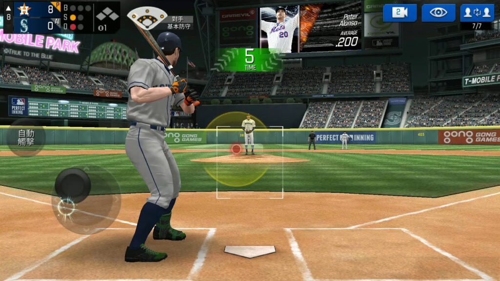(Level S AI)Perfect inning 2020-Houston Astros VS Seattle Mariners