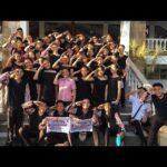 NOVUM INITIIS    Mariners 2020